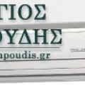 ΚΛΙΜΑΤΙΣΜΟΣ-ΘΕΣΣΑΛΟΝΙΚΗ